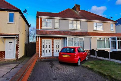 3 bedroom semi-detached house for sale - Pooles Lane, Short Heath, Willenhall