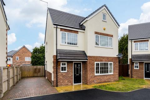 4 bedroom detached house for sale - Rohaan Close, Wakefield, West Yorkshire