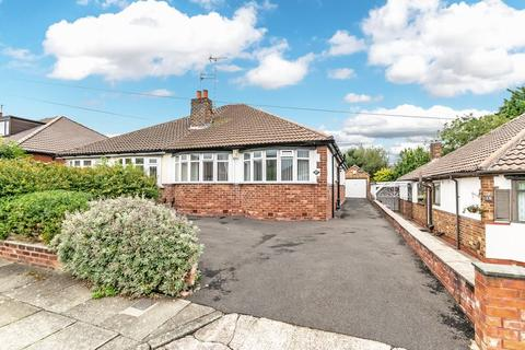 3 bedroom semi-detached bungalow for sale - Vyner Road North, Liverpool