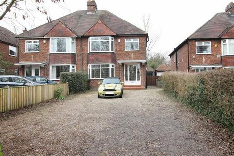 3 bedroom semi-detached house for sale - Southfield, Hessle, East Yorkshire