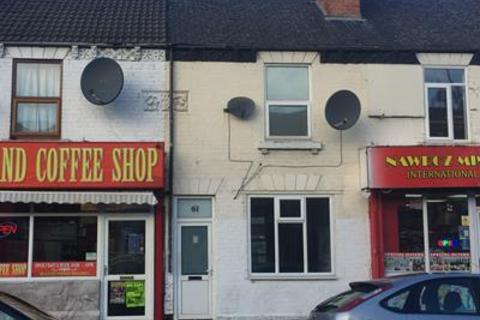 Restaurant to rent - 61 Copley Road, Doncaster, South Yorkshire