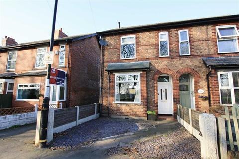 2 bedroom semi-detached house for sale - Glebelands Road, Sale