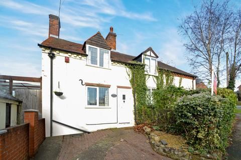 2 bedroom cottage for sale - Vineyard Road, Newport, TF10 7LE
