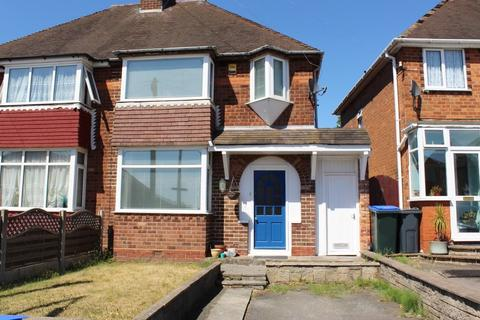3 bedroom semi-detached house for sale - Jayshaw Avenue, Great Barr