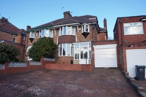4 bedroom semi-detached house for sale - Berwood Farm Road, Sutton Coldfield