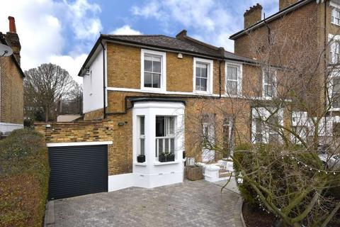 4 bedroom semi-detached house for sale - St Germans Road