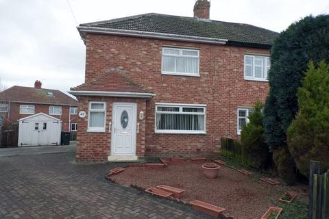 2 bedroom semi-detached house for sale - Cresswell Avenue, Forest Hall, Newcastle Upon Tyne