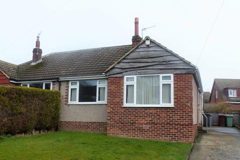 2 bedroom semi-detached bungalow for sale - The Sycamores, Guiseley