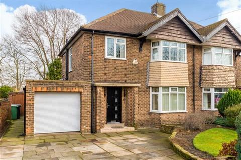 3 bedroom semi-detached house for sale - Woodhall Park Avenue, Woodhall, Pudsey, LS28 7HF