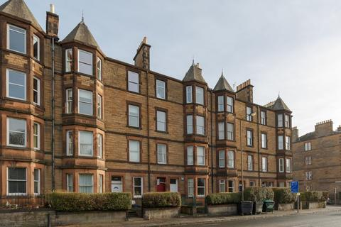 2 bedroom flat for sale - 251/3 (2F1) Dalkeith Road, Edinburgh EH16 5JS