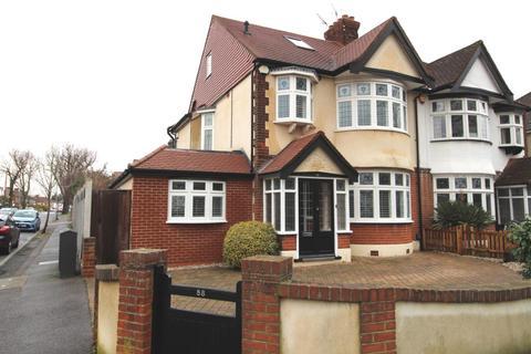4 bedroom semi-detached house for sale - Gaynes Park Road, Upminster, Essex, RM14