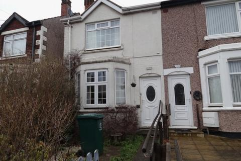 2 bedroom end of terrace house for sale - Sewall Highway Wyken Coventry