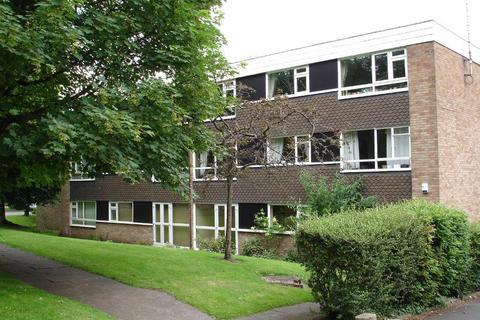 2 bedroom apartment to rent - Malmesbury Park, Edgbaston, Birmingham, B15 3TY