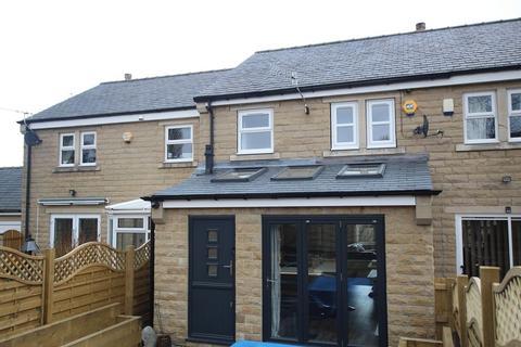 3 bedroom house for sale - The Moorings, Apperley Bridge