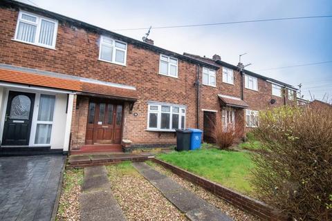 4 bedroom terraced house for sale - BORROWFIELD ROAD, SPONDON