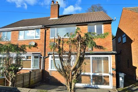 3 bedroom semi-detached house for sale - Ashfield Road, Kings Heath, Birmingham, B14