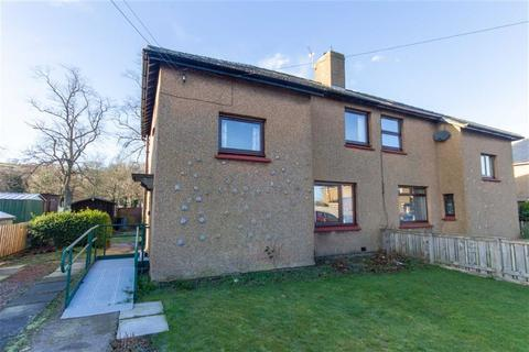 3 bedroom semi-detached house for sale - Weetwood Avenue, Wooler, Northumberland, NE71