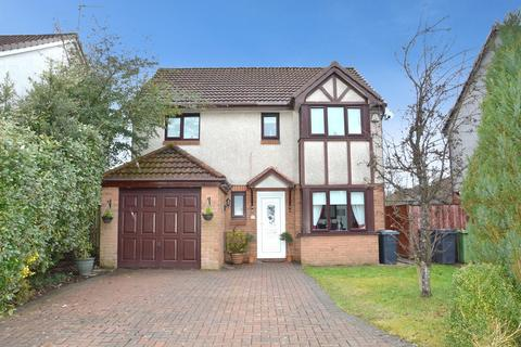4 bedroom detached house for sale - Inverewe Way, Newton Mearns, Glasgow, G77