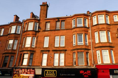 1 bedroom flat to rent - Dumbarton Road, Partick, Glasgow, G11