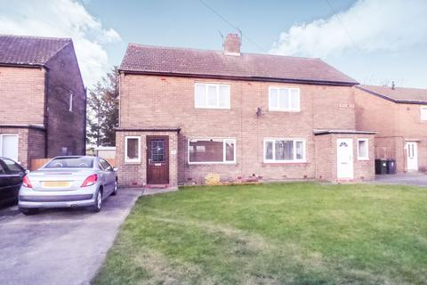 2 bedroom semi-detached house for sale - Laurel Avenue, Palmersville, Newcastle upon Tyne, Tyne and Wear, NE12 9HQ