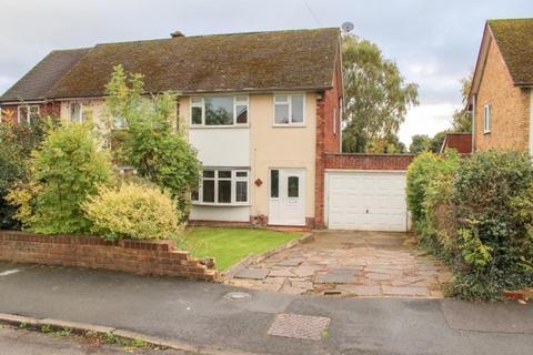 3 bedroom semi-detached house for sale - 47 Barnmeadow Road, Newport, Shropshire, TF10 7NR