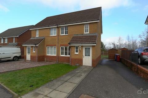 2 bedroom semi-detached house for sale - Newmilns Gardens, Blantyre, South Lanarkshire, G72 0JQ