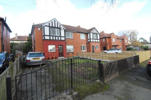 3 bedroom semi-detached house for sale - REGINA DRIVE, CHAPEL ALLERTON, LEEDS, LS7 4LR
