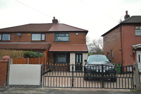 2 bedroom semi-detached house for sale - Woodbank Ave, Bredbury, Stockport