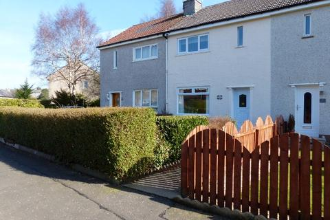 2 bedroom terraced house to rent - Oliphant Crescent, Clarkston, East Renfrewshire, G76 8PU