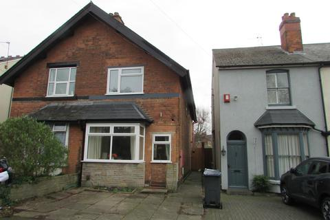 2 bedroom semi-detached house to rent - Green Lanes, Wylde Green, Sutton Coldfield, B73 5JW