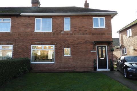 3 bedroom semi-detached house for sale - Ballam Avenue,Scawthorpe,Doncaster, DN5
