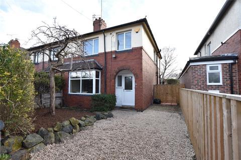 3 bedroom semi-detached house for sale - Fairfax Road, Leeds