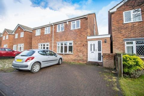 3 bedroom semi-detached house for sale - GLENDALE DRIVE, SPONDON