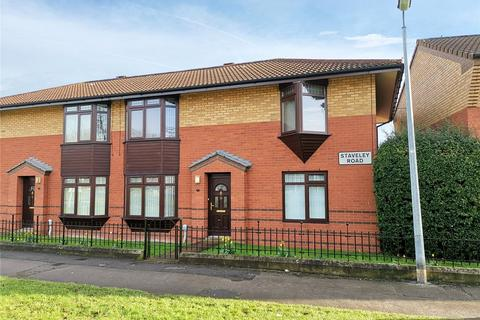2 bedroom bungalow for sale - Staveley Road, Hull, East Yorkshire, HU9