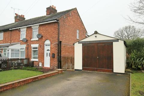 2 bedroom end of terrace house for sale - Main Road, Shavington