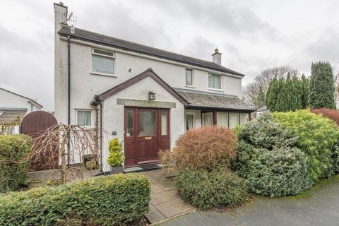 3 bedroom detached house for sale - 3 Orchard Close, Sedgwick