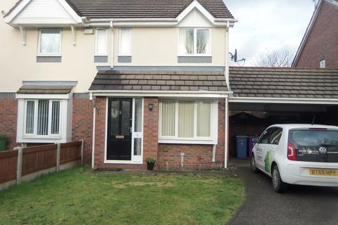 3 bedroom semi-detached house for sale - Reads Court, Orrell Park