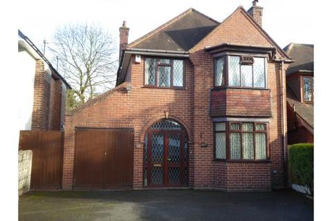 3 bedroom house for sale - BROADWAY NORTH, WALSALL