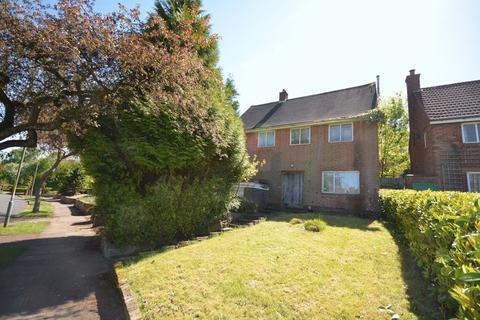 4 bedroom detached house for sale - Grassmoor Road, Kings Norton