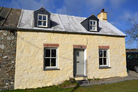 2 bedroom cottage for sale - Tretio, St Davids