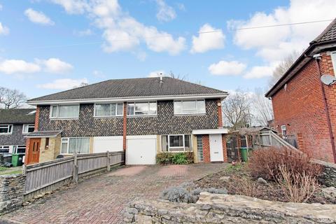 4 bedroom semi-detached house for sale - Redhill Close, Bassett, Southampton, SO16