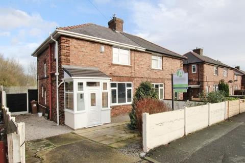 3 bedroom semi-detached house for sale - Clock Face Road, Clock Face, St Helens, WA9