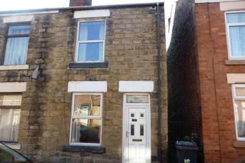 2 bedroom end of terrace house for sale - Schofield Street,Mexborough,S64