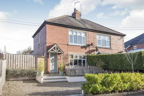 3 bedroom semi-detached house for sale - Berrygate Lane, Sharow, Ripon, HG4 5BJ