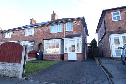 3 bedroom end of terrace house for sale - Sidcup Road, Kingstanding