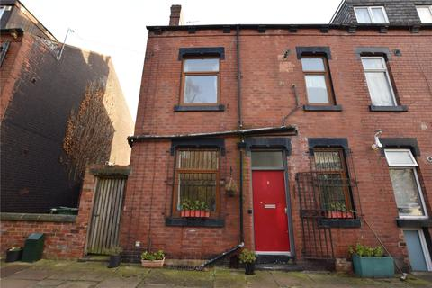 2 bedroom terraced house for sale - Station Parade, Leeds