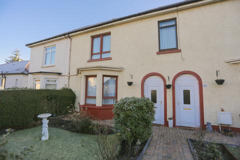 2 bedroom terraced house for sale - 61 Arran Drive, GLASGOW, G52 1JR