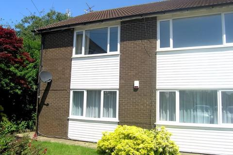 2 bedroom ground floor maisonette to rent - Crescent Court, Cyncoed Crescent, Cyncoed, Cardiff
