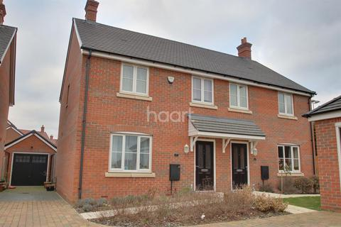 3 bedroom semi-detached house for sale - Cherry Orchard Place Northampton
