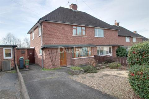 3 bedroom semi-detached house for sale - Watchet Close, Llanrumney, Cardiff